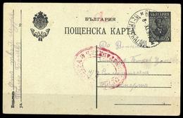 1917, Bulgarien, P 44, Brief - Bulgarije