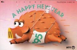 JAPON. Happy New Year '95 - Boar. 11/1994. JP-111-046 C. (091) - Japón