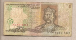 Ucraina - Banconota Circolata Da 1 Hryvnia P-108b - 1995 #18 - Ucraina