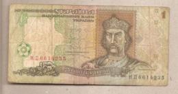Ucraina - Banconota Circolata Da 1 Hryvnia P-108b - 1995 #18 - Oekraïne