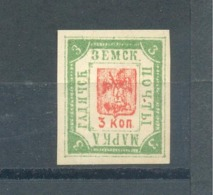 Russian Zemstvo 1898 Gadyach Solov№41  25$ MLH  No Gum - Nuevos
