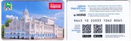 Transport  Card  Russia. Biysk .Altay  Region. - Russland