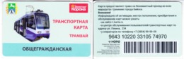 Transport  Card  Russia. Biysk .Altay  Region. Tram - Russland
