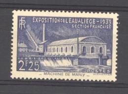 France  :  Yv   430  *        ,    N2 - Frankreich