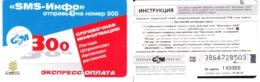 Phonecard . Yaroslavl  GSM - Russland