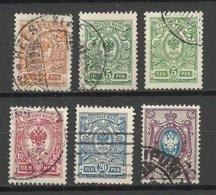 FINLAND FINNLAND 1911-1915 Michel 61 - 65 O - 1856-1917 Amministrazione Russa