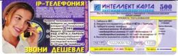 Phonecard . Russia. Khanty - Mansiysk - Surgut -Lyantor- Kogalim 500 Units - Russland
