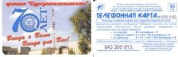 Phonecard . Russia. Surgut -Lyantor- Kogalim 50 T.E - Russland