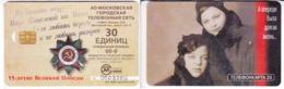 Phonecard . Russia. Moscow  MGTS  30 Units Test - Obrazetc 01.06.2001 Quantity:50 Pcs - Russland