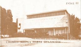 Kt 896 / Spomen Zbirka Pavle Beljanski - Eintrittskarten