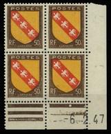 1946, Frankreich, 754 Br, ** - Frankrijk
