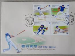 FDC(A) Taiwan 2019 Baseball Stamps Sport - 1945-... Republic Of China