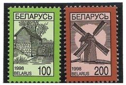 Belarus 1998 . Definitives (Mills). 2v: 100, 200. Michel # 269-70 - Belarus