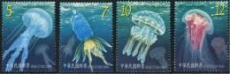 2015 Marine Life- Jellyfish Stamps Sea Jelly Fish Fluorescent Ink Unusual - Marine Life