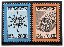 Belarus 1998 . Definitives (Symbols). 2v: 2000, 10000. Michel # 271-72 - Belarus