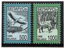 Belarus 1998 . Definitives (Stork,Bison). 2v: 500, 1000.    Michel # 278-79 - Belarus
