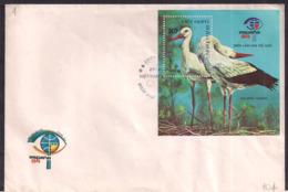Viet Nam - 1984 - FDC -  Cigogne Blanche (Ciconia Ciconia) - Storchenvögel
