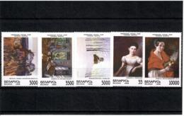 Belarus 1998 . Paintings. 5v: 3000,3500,5000,5500,10000.  Michel # 290-94 - Belarus