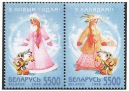 Belarus 1998 .Christmas '98, New Year. Pair Of  2v X 5500.  Michel # 296-97 - Belarus