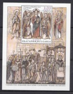Bulgaria 2013 Art Painting St. Cyril Methodius Joint Issue Czech Slovakia Vatican Religions Moravia S/S Stamp MNH - Art