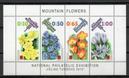 Bulgaria 2015 Mountain Flowers Flora Nature Plants Plant Flower National Philatelic Exhibition M/S Stamps MNH Mi 5236-39 - Other
