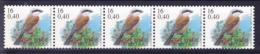 BELGIQUE COB R 96a, 4 Chiffres Verso, ** MNH .  (3O77) - 1985-.. Birds (Buzin)