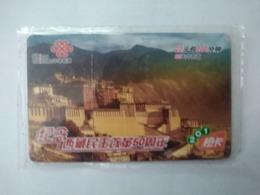 China Unicom Chip Cards, Tibet, Potala Palace , Tianjin City, (1pcs,MINT) - China