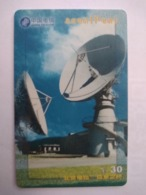 China Telecom Prepaid Cards, Satellite Antenna , Beijing City, (1pcs) - Spazio