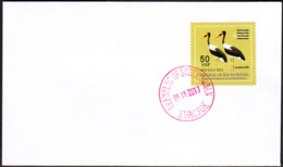 SOUTH SUDAN - Specimen Postmark KUACJOK On Cover With 50 SSP Overprint Stamp On 5SSP Birds #443 Südsudan Soudan Du Sud - South Sudan