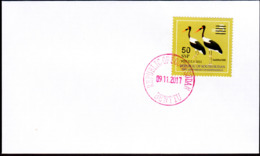 SOUTH SUDAN - Specimen Postmark BENTIU On Cover With 50 SSP Overprint Stamp On 5SSP Birds #444 Südsudan Soudan Du Sud - Sudán Del Sur