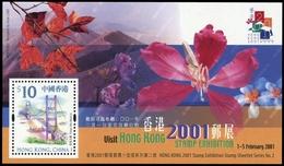 2000, Hongkong, Block 73, ** - Hong Kong (1997-...)