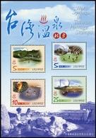 2003, China Taiwan, Block 100, ** - Taiwan (Formose)