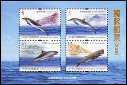 2006, China Taiwan, Block 133, ** - Taiwan (Formose)