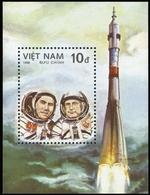 1986, Vietnam Nord Und Republik, Block 45, ** - Vietnam