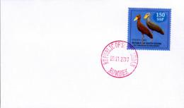 SOUTH SUDAN - Specimen Postmark RUMBEK On Cover With 150 SSP Overprint Stamp On 1SSP Birds #448 Südsudan Soudan Du Sud - South Sudan