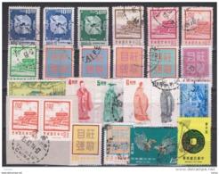 TAIWAN:  1969/75  VARI  -  LOTTO  24  VAL. US. -  YV/TELL. 651//1016 - 1945-... Repubblica Di Cina