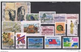 TAIWAN:  1975/92  VARI  -  INSIEME  16  VAL. US. -  YV/TELL. 1019//2029 A - 1945-... Repubblica Di Cina