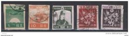 GIAPPONE:  1945/48  NON  DENTELLATI  -  5  VAL. US. -  YV/TELL. 345//380 F - 1926-89 Emperor Hirohito (Showa Era)