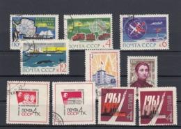 USSR 1963 Used Lot 9 - 1923-1991 UdSSR