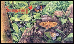 2007, Malaysia, Block 119, ** - Malaysia (1964-...)