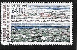 TIMBRE OBLITERE DES TERRES AUSTRALES TAAF DE 1999 N° YVERT 247 - Oblitérés