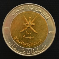 Oman 100 Baisa 1991. 100 Years Of Coinage. Km82. Asia UNC Bimetallic Coin - Oman