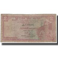 Billet, Ceylon, 2 Rupees, 1977-08-26, KM:72a, B - Sri Lanka