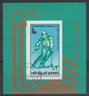 BULGARIJE - Michel - 1979 - BL 94 - Gest/Obl/Us - Blocs-feuillets