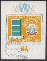 BULGARIJE - Michel - 1980 - BL 108 - Gest/Obl/Us - Blocs-feuillets