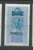 SOUDAN  N°  32  ** TB 3 - Sudan (1894-1902)