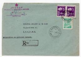 1947 YUGOSLAVIA, SERBIA, BELGRADE, REGISTERED MAIL, ZVEZDA, FILM TAPE MANUFACTURER - 1945-1992 Socialist Federal Republic Of Yugoslavia