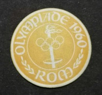 1960 ROMA ROME ROM  OLIMPIADI    OLIMPIQUE   ERINNOFILO  ERINNOPHILIE    Envelope CINDERELLA - Sommer 1960: Rom