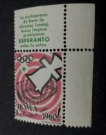 1960 ROMA Ed Moreno Barcelona OLIMPIADI   OLIMPIQUE   ERINNOFILO  ERINNOPHILIE    Envelope CINDERELLA - Sommer 1960: Rom