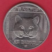 Hongrie - 100 Forint 1985 - SUP - Ungarn